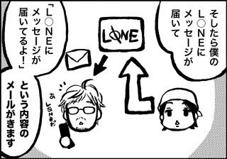 ojinen_comic_010_3s.jpg