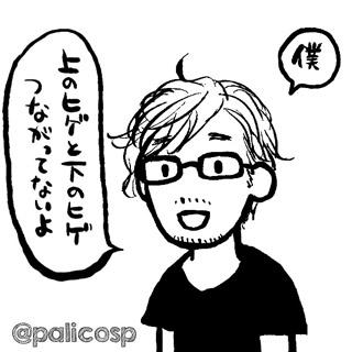 rakugaki_160622_s.jpg