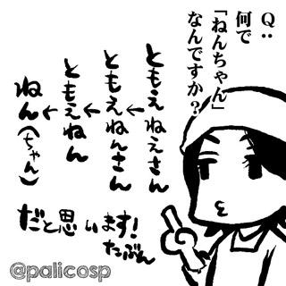 rakugaki_160623_s.jpg