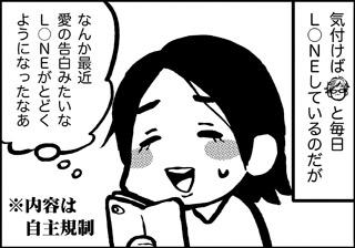 おじねん14_1.jpg