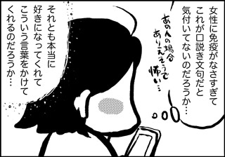 おじねん14_2