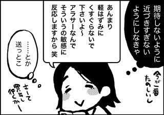 おじねん14_4