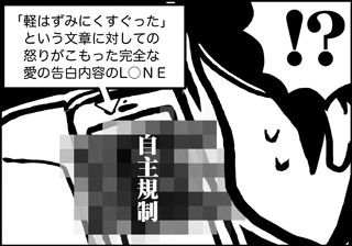 ojinen_comic_015_2s.jpg