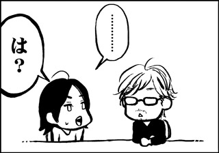 ojinen_comic_016_3s.jpg