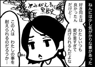 ojinen_comic_018_1s.jpg