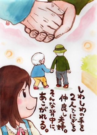 kotonoha_002s.jpg