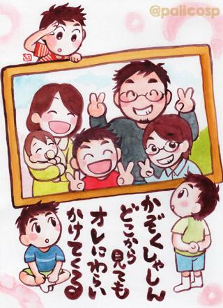 kotonoha_004s.jpg