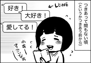 ojinen_comic_022_1s.jpg