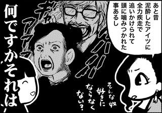 ojinen_comic_024_4s.jpg