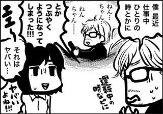 ojinen_comic_027_1s.jpg