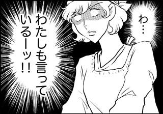 ojinen_comic_027_4s.jpg