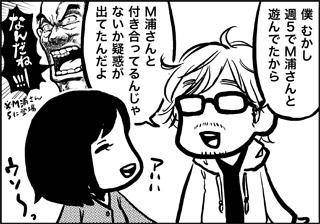 ojinen_comic_028_1s.jpg