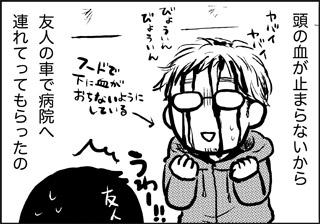 ojinen_comic_032_1s.jpg