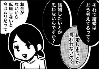 ojinen_comic_034_1s.jpg