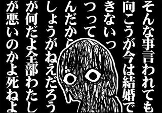 ojinen_comic_034_4s.jpg