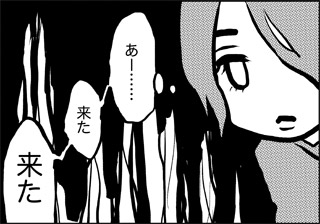 ojinen_comic_035_1s.jpg