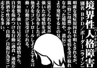 ojinen_comic_035_2s.jpg
