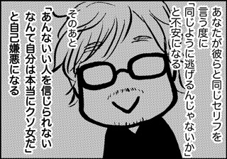 ojinen_comic_040_2s.jpg