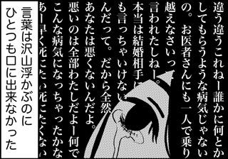 ojinen_comic_042_4s.jpg