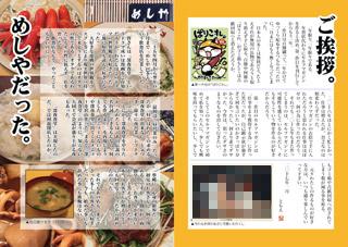 sample_004s.jpg