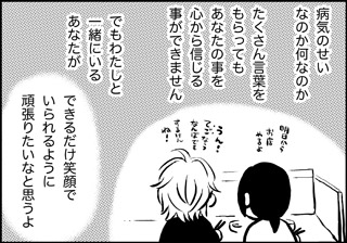 ojinen_comic_050_4s.jpg