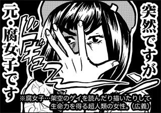 ojinen_comic_059_1s.jpg