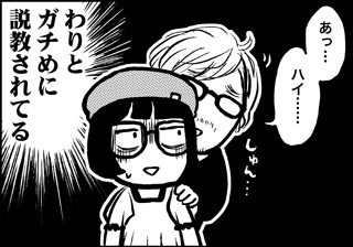 ojinen_comic_060_4s.jpg