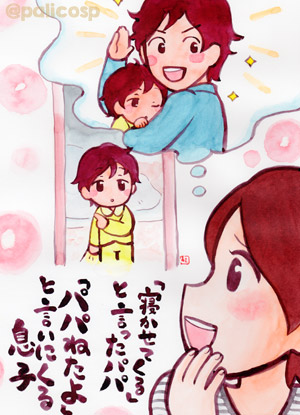 kotonoha_y_ip_001s.jpg