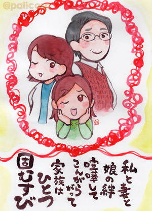 kotonoha_y_ip_002s.jpg