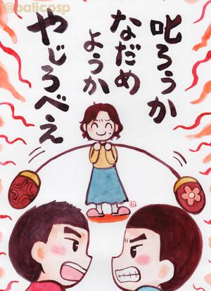 kotonoha_y_ip_003s.jpg