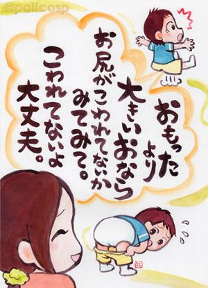 kotonoha_y_ip_004s.jpg