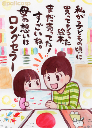 kotonoha_y_ip_005s.jpg