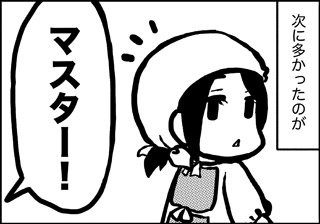 ojinen_comic_070_3s.jpg