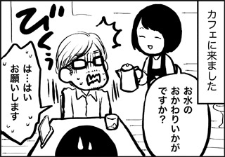 ojinen_comic_072_1s.jpg