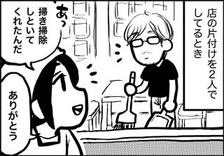 ojinen_comic_073_1s.jpg