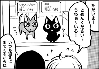 ojinen_comic_074_2s.jpg