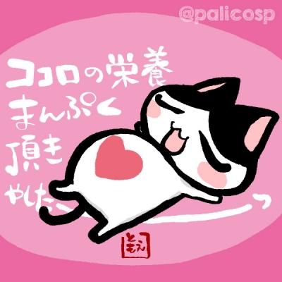 かさこ塾フェスタ広島、ありがとうございました!