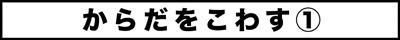 おじねん76_タイトル