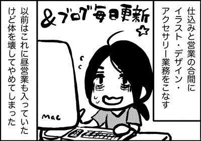 おじねん76_3