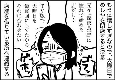おじねん77_1