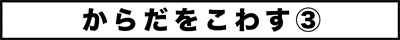 ojinen_comic_078_0s.jpg