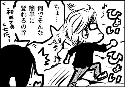 ojinen_comic_080_3s.jpg