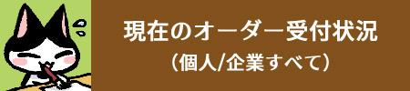 blog_banner_02.jpg