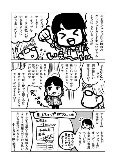 A5_cr_001_s.jpg