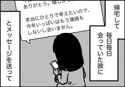 ojinen_comic_093_3s.jpg