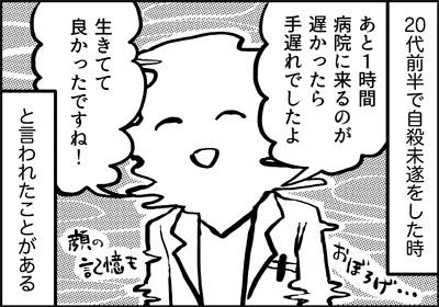 ojinen_comic_096_1s.jpg