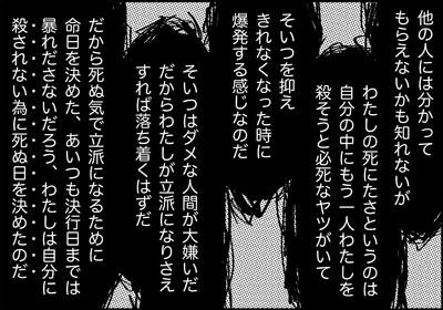 ojinen_comic_096_3s.jpg
