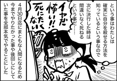 ojinen_comic_096_2s.jpg