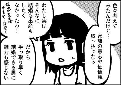 ojinen_comic_100_1s.jpg