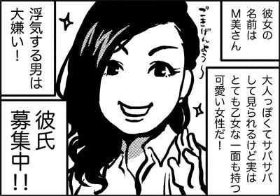 bangai_01s.jpg
